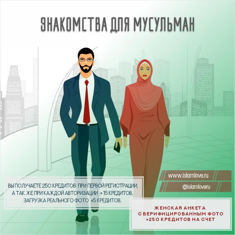 В чём заключены причины обязательности хиджаба?